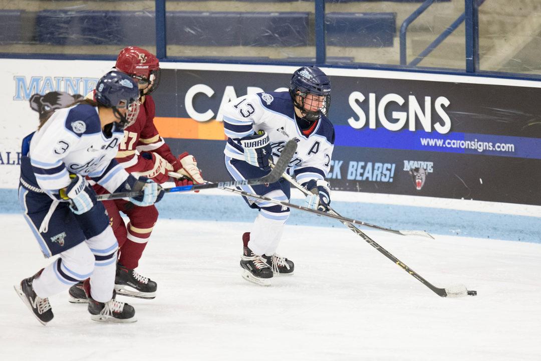 Women's Ice Hockey vs. Boston College